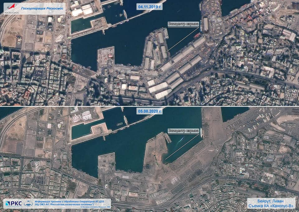 beirut before and after aerial shot